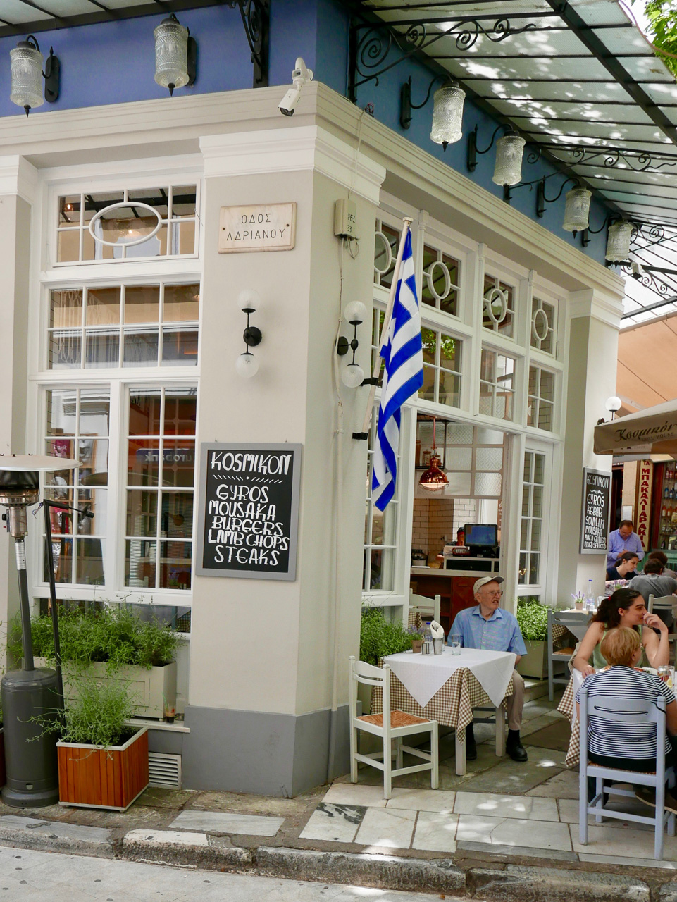 Cara Sharratt Travel - Athens, Greece - Restaurant